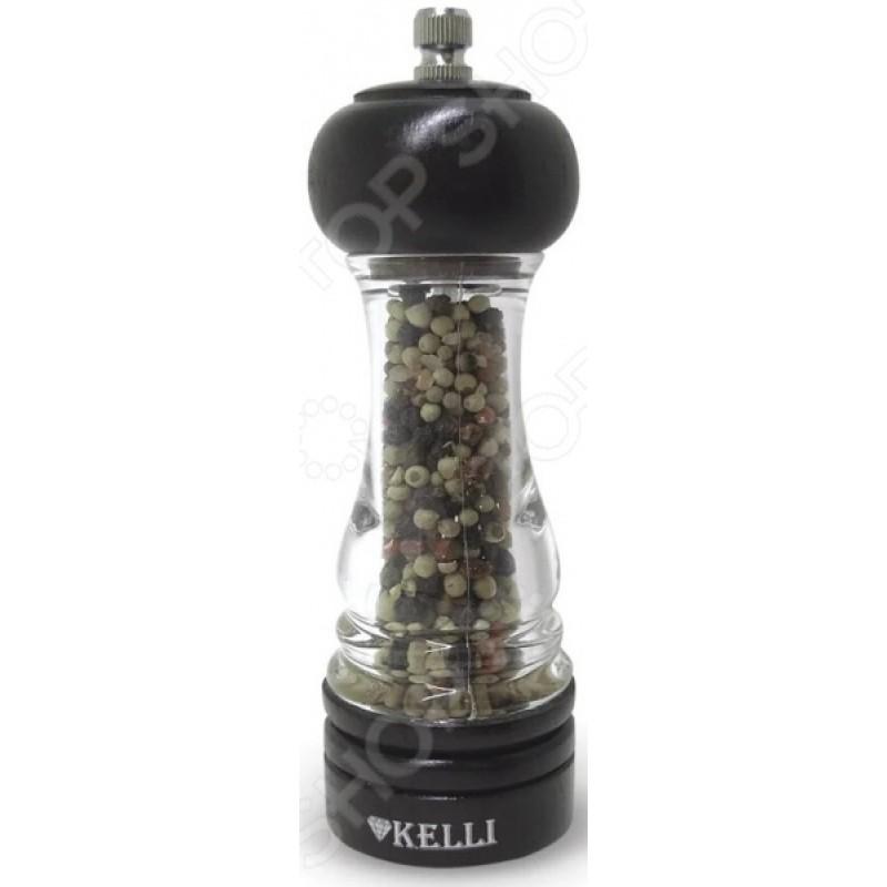 Мельница для перца Kelli KL-11120