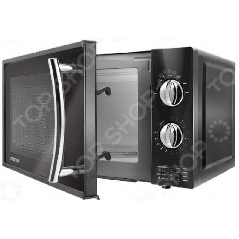 Микроволновая печь Centek CT-1580