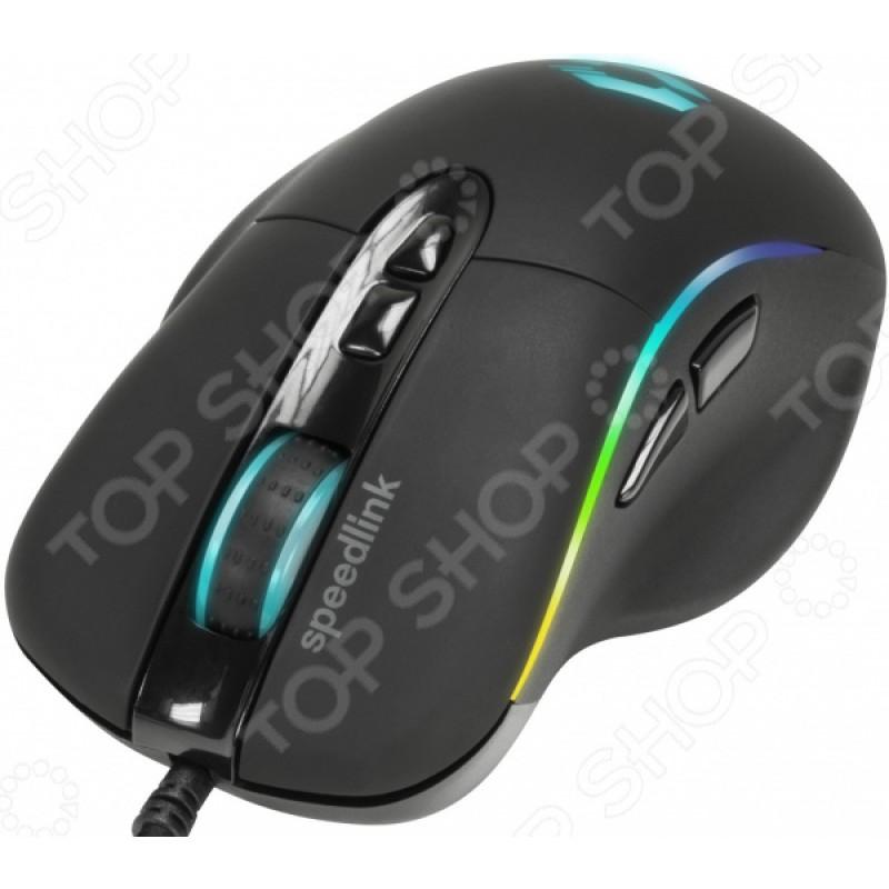 Мышь Speedlink Sicanos RGB