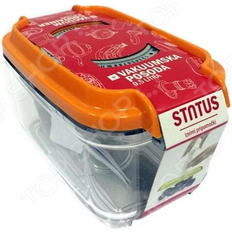 Контейнер вакуумный для продуктов STATUS VAC-REC-05