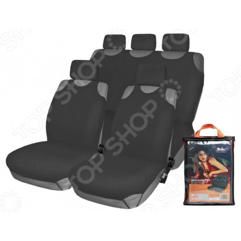 Набор чехлов-маек для передних и задних сидений Airline