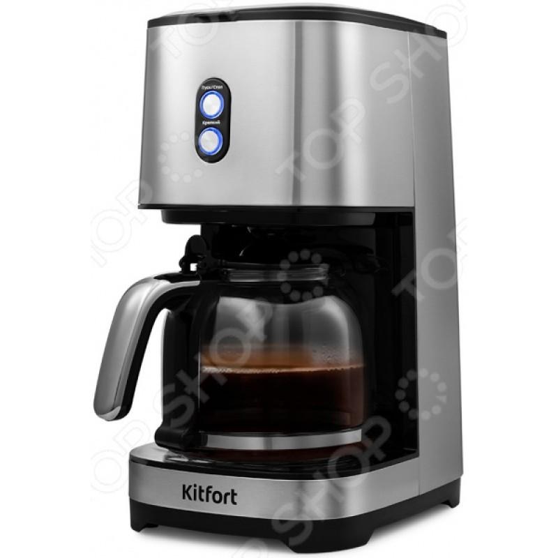 Кофеварка KITFORT КТ-750