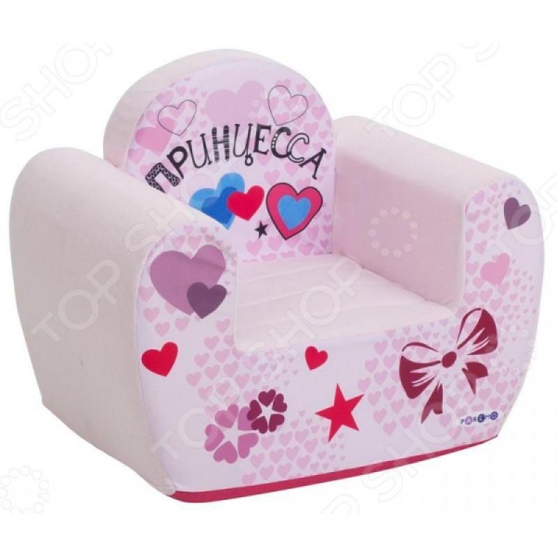 Кресло детское игровое PAREMO «Принцесса». Цвет: бледно-розовый