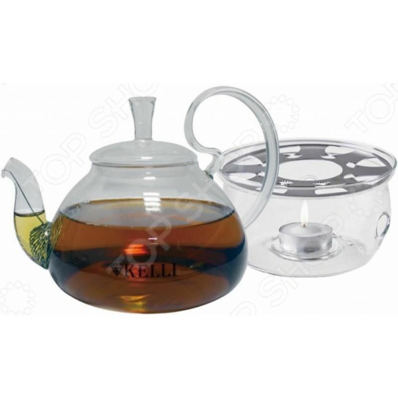 Чайник заварочный на подставке Kelli KL-3095
