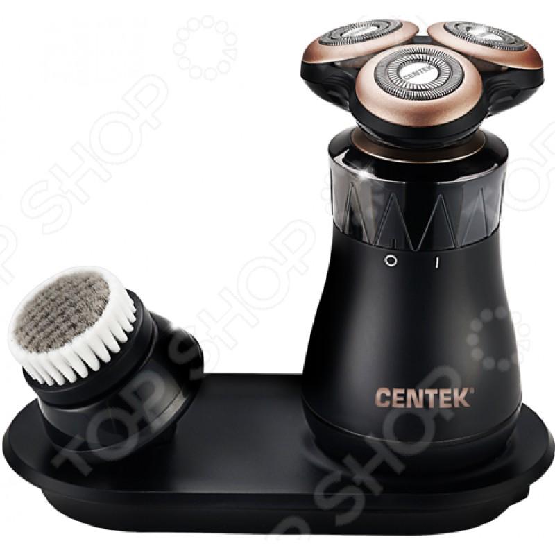 Электробритва Centek CT-2169