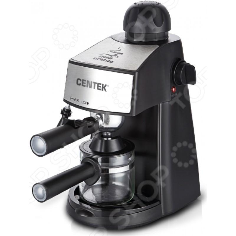Кофеварка Centek CT-1160
