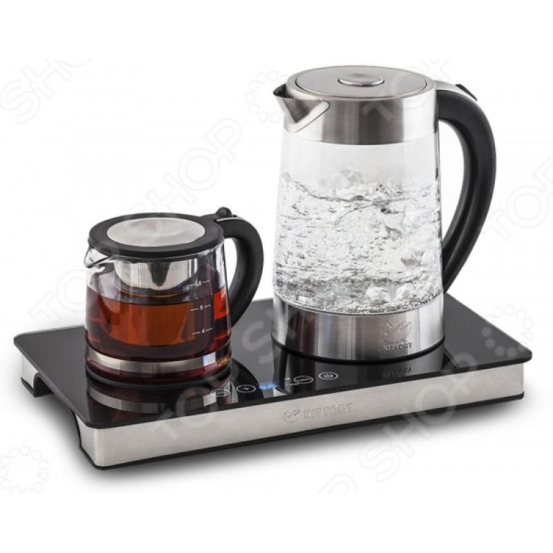 Комплект: чайник электрический и заварочный KITFORT КТ-635