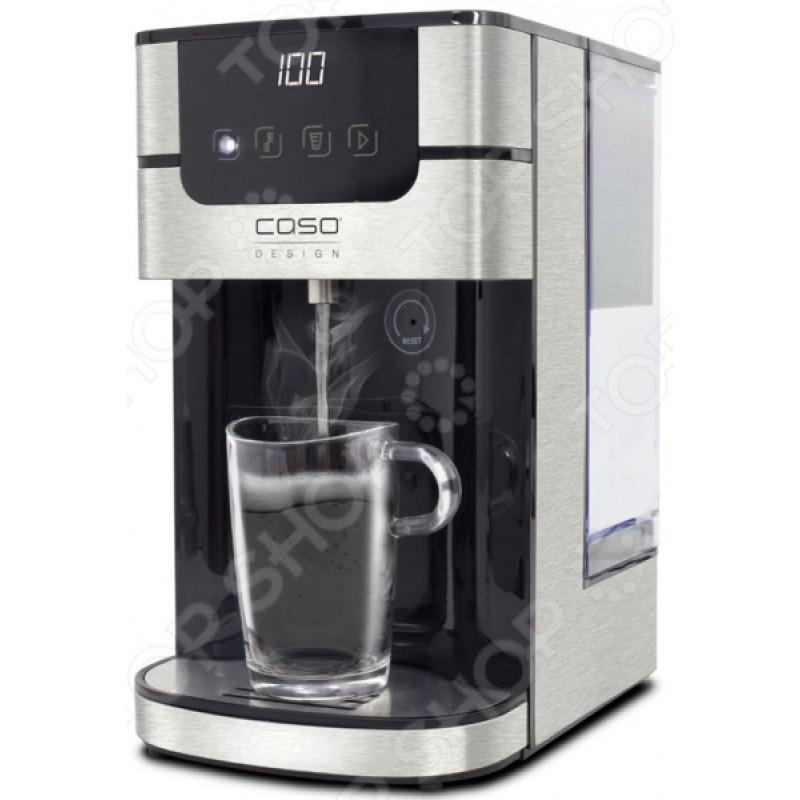 Диспенсер для горячей воды CASO HW-1000