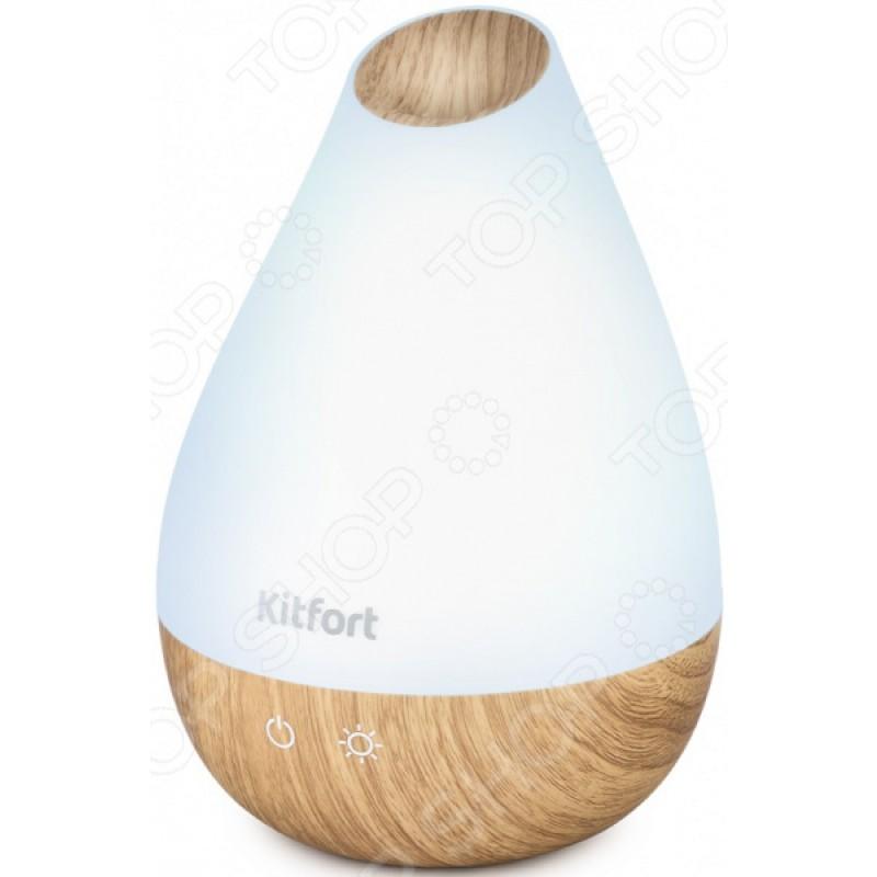 Увлажнитель-ароматизатор воздуха KITFORT КТ-2805