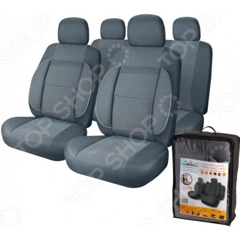 Набор чехлов для сидений Airline Monro ACS-UJ