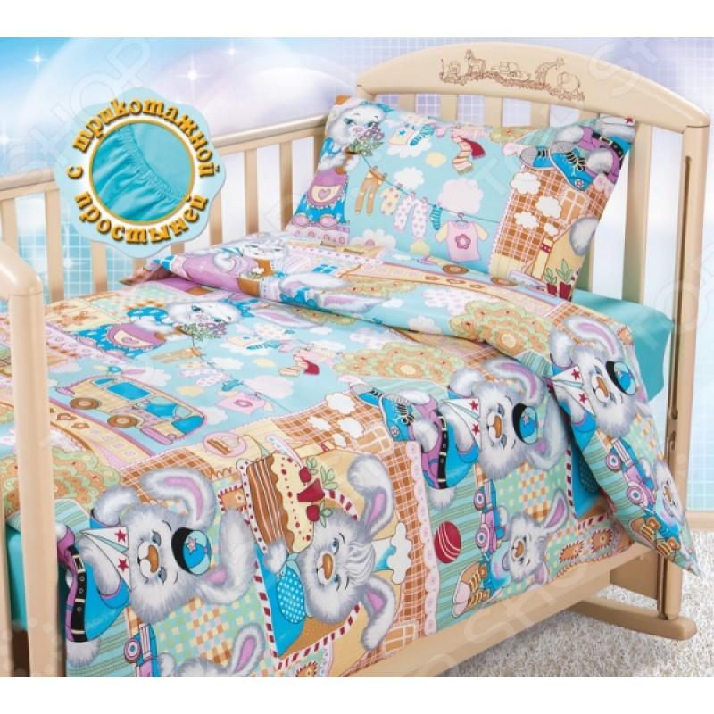 Ясельный комплект постельного белья Бамбино «Зайкин город» с трикотажной простыней