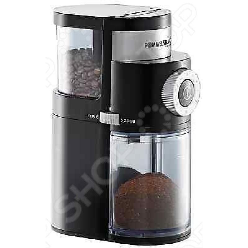 Кофемолка Rommelsbacher EKМ 200