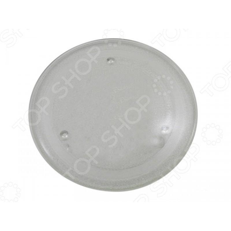 Тарелка для микроволновой печи Bmgroup DE74-00027A
