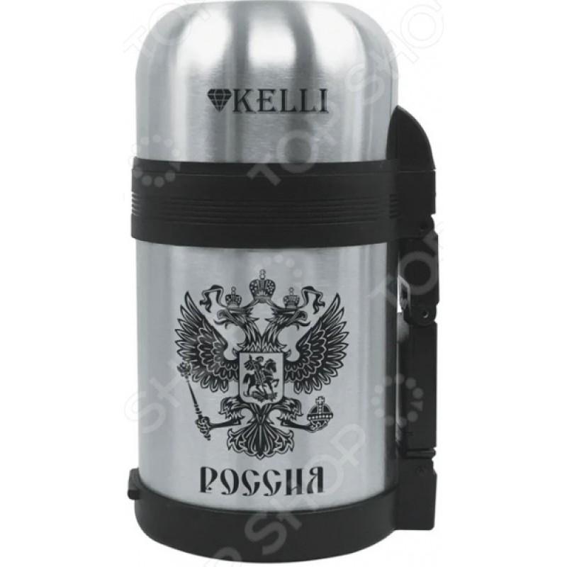 Термос Kelli KL-0913