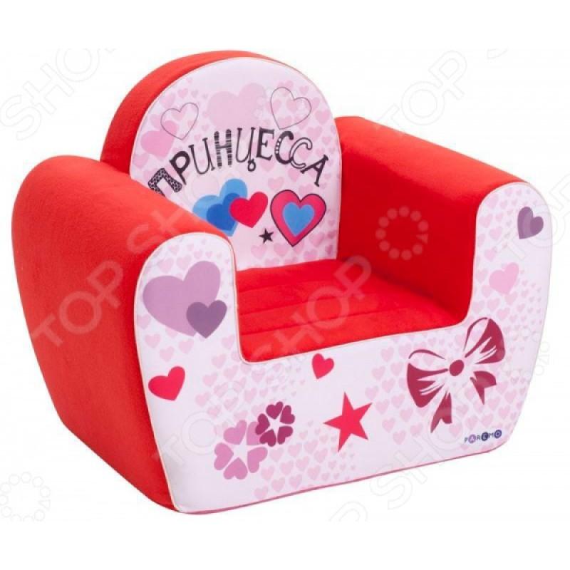 Кресло детское игровое PAREMO «Принцесса». Цвет: коралловый