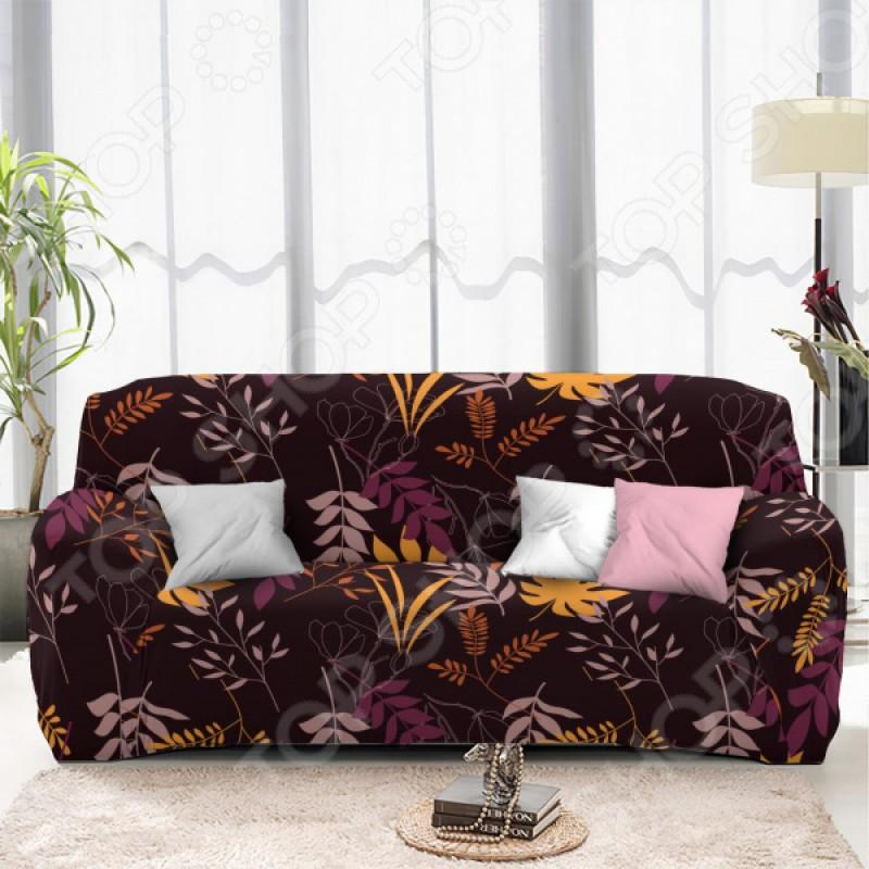 Чехол на трехместный диван «Листопад». Размер: 190х230 см