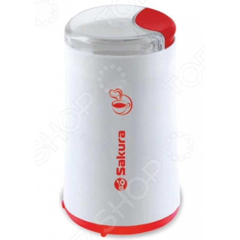Кофемолка Sakura SA-6158