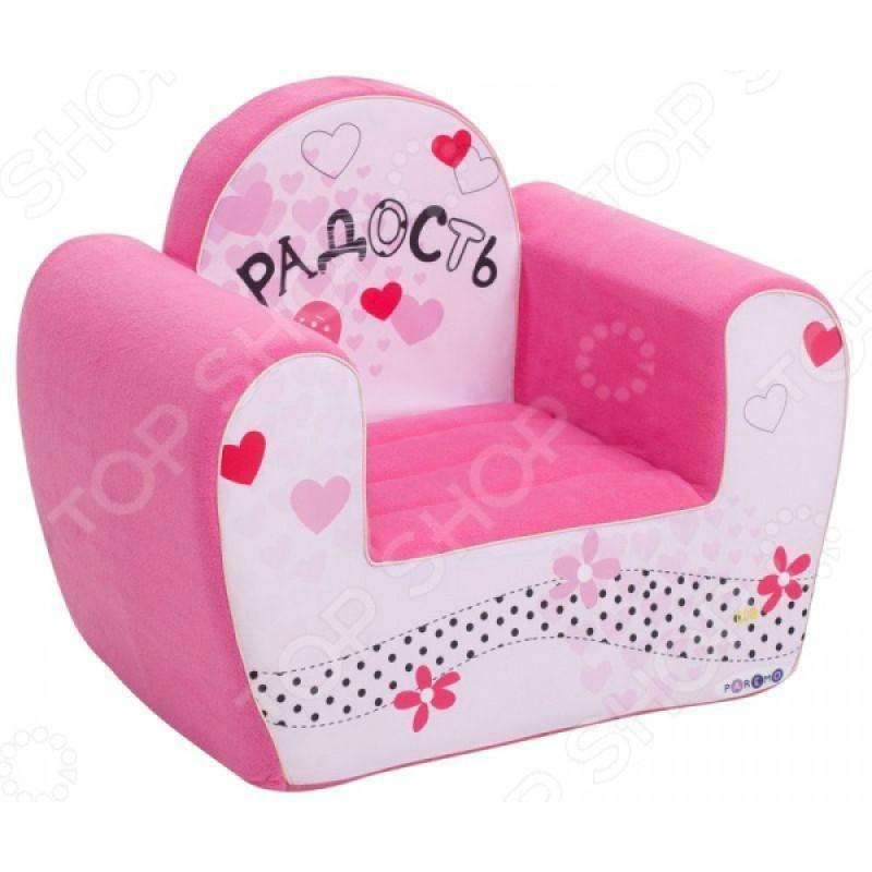 Кресло детское игровое PAREMO «Радость»