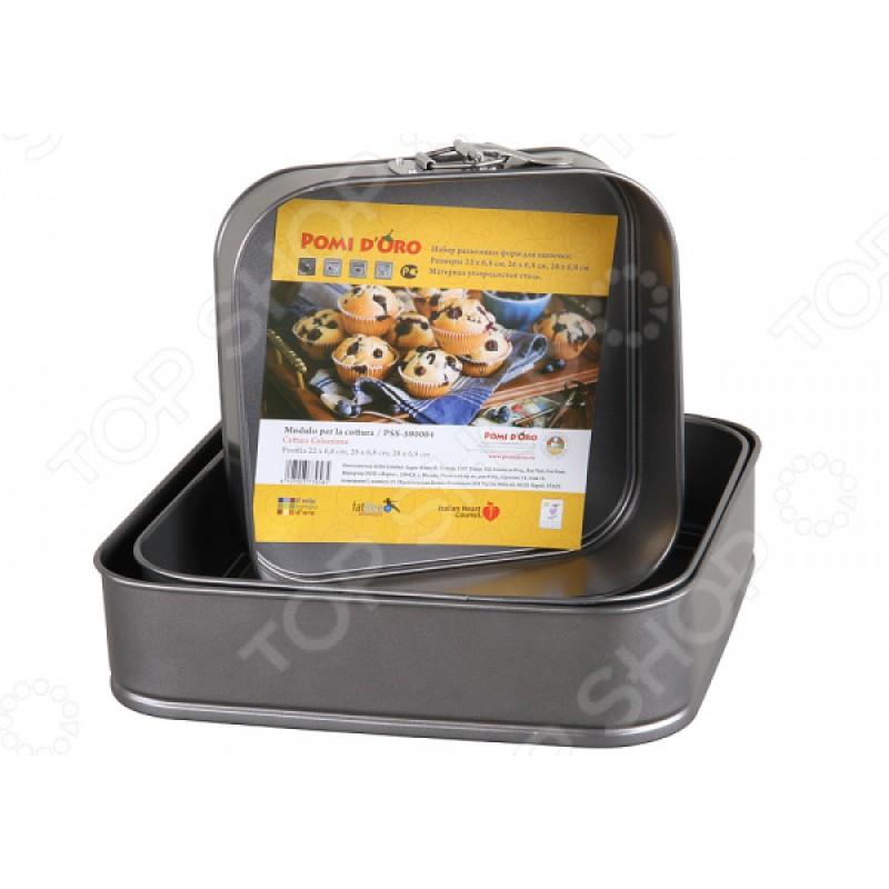 Набор форм для выпечки Pomi d'Oro PSS-590004