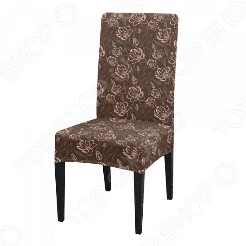 Чехол на стул «Мокко»