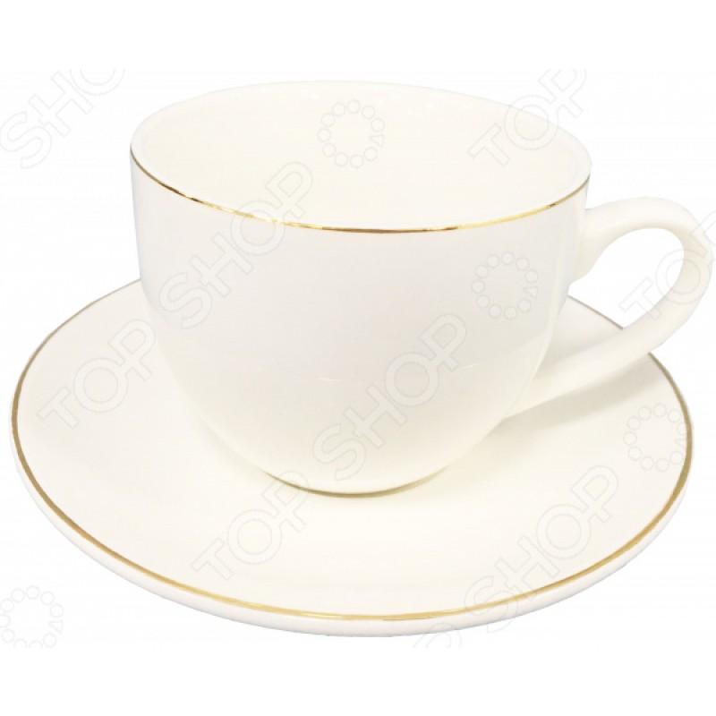 Чайный набор Bekker BK-6831