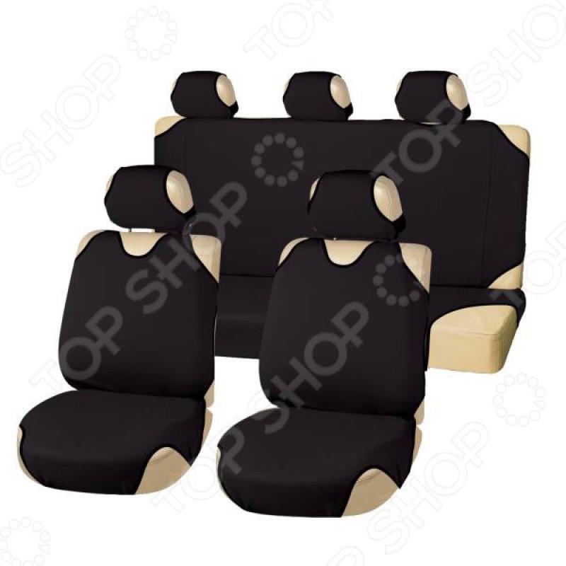 Комплект чехлов-маек на сиденья автомобиля SKYWAY Rodeo