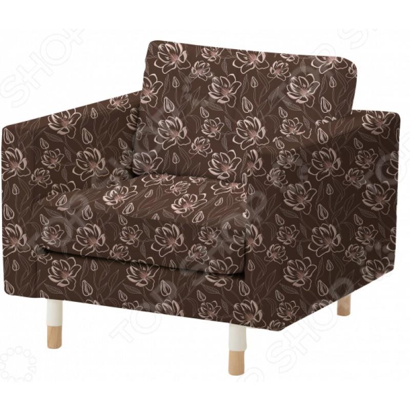 Чехол на кресло «Мокко». Размер: 90х140 см