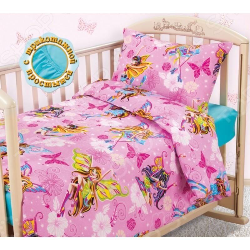 Ясельный комплект постельного белья Бамбино «Волшебницы» с трикотажной простыней
