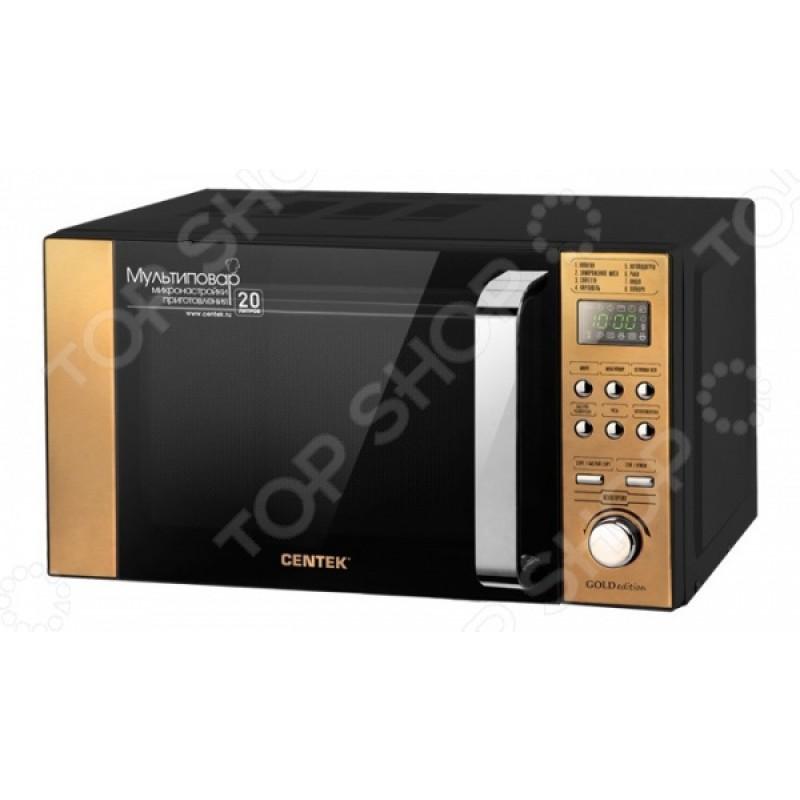 Микроволновая печь Centek CT-1584 Gold