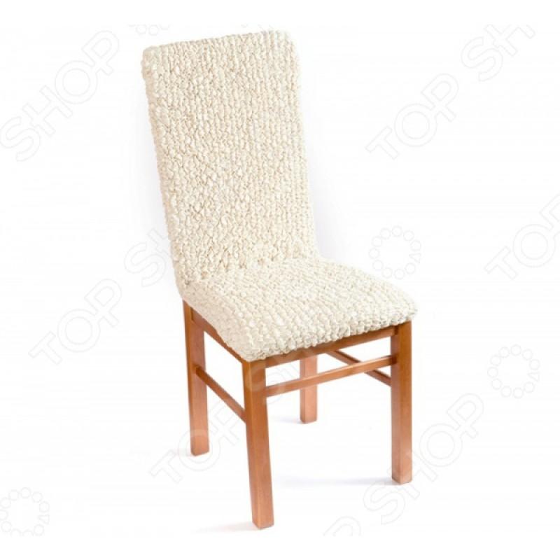 Натяжной чехол на стул Еврочехол «Микрофибра. Ваниль»
