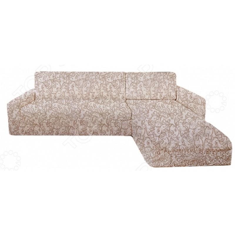 Натяжной чехол на угловой диван с выступом справа Еврочехол «Виста. Антея»