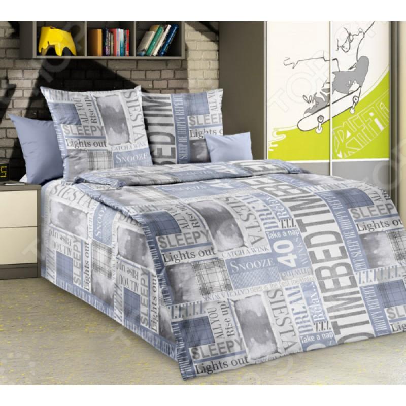 Комплект постельного белья ТексДизайн «Грей». 1,5-спальный