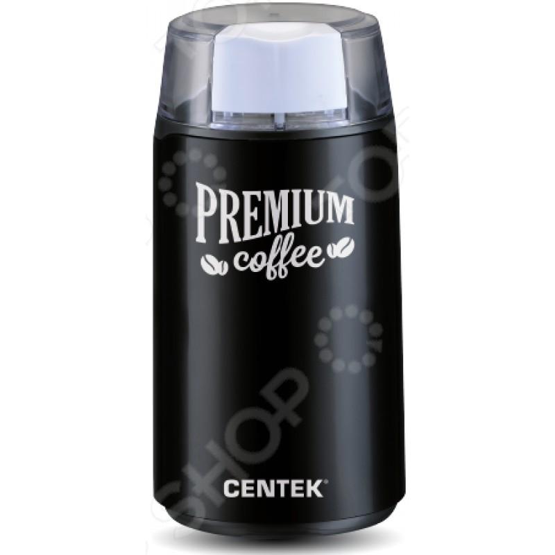 Кофемолка Centek CT-1360