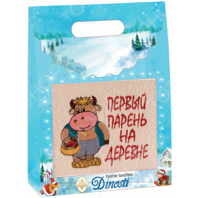 Полотенце кухонное Dinosti «Первый парень на деревне!»