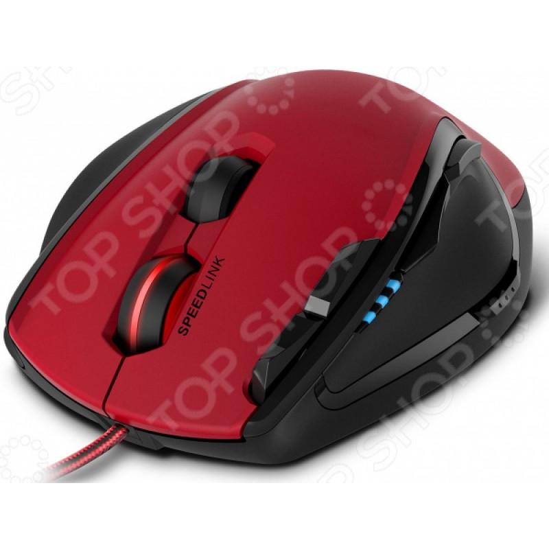 Мышь Speedlink Scelus